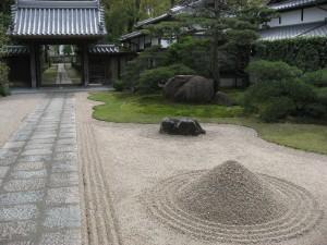 Zen Temple, Fukuoka