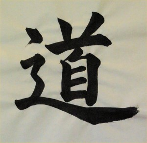 Michi (the way). Calligraphy by Noriko Ura